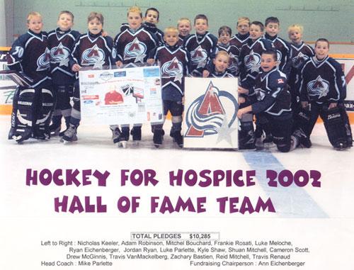 2002 Hall of Fame